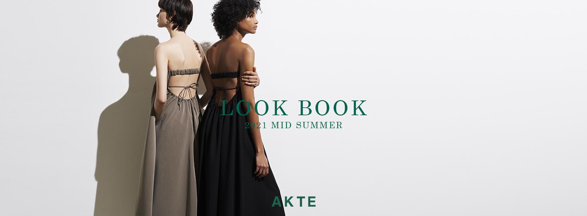 2021Mid Summer LOOKBOOK