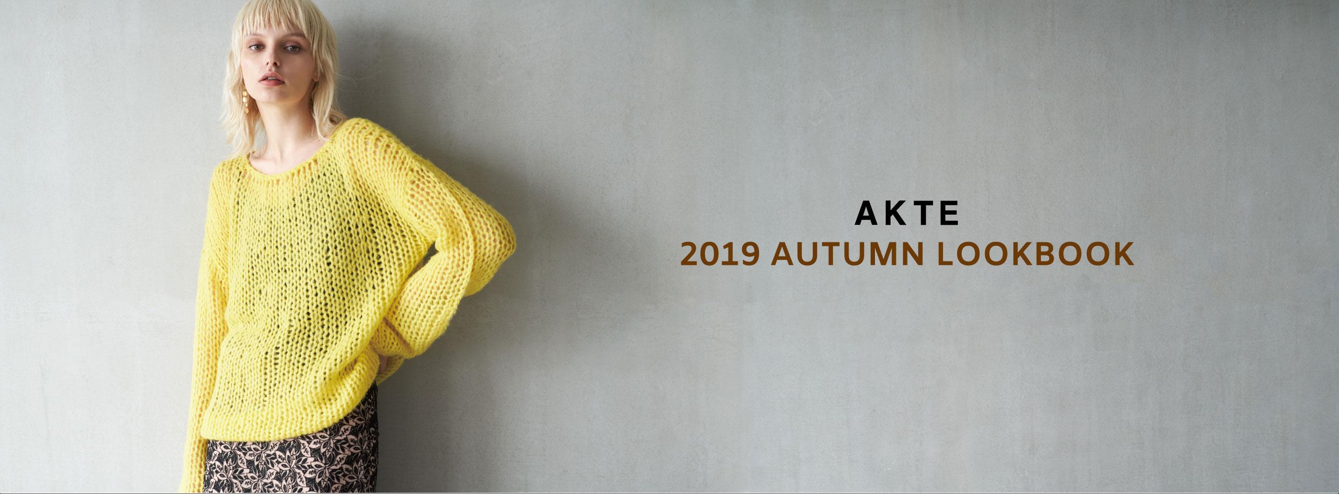 2019 AUTUMN LOOKBOOK